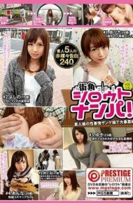MGT-033 Street Corner Shoots Nanpa!vol.15 – Sexual Circumstances Of Amateur Girls Exposure To Large Exposure In Zange Carton