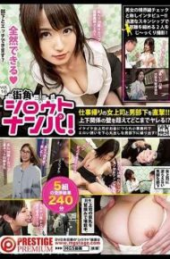 MGT-034 Street Corner Shoots Nanpa!vol.16 Directly Hit The Female Boss And The Man's Subordinate On The Way Back From Work! !wherever You Go Beyond The Walls Of Hierarchical Relationships! What