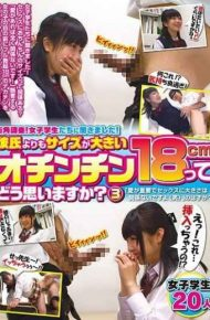 """POST-449 Street Corner Survey!i Asked Female Students! What Do You Think Is Ochinchin 18 Cm Bigger Than Your Boyfriend3 """"love Is Important And Size Does Not Matter To Sex Laugh"""" Should It Be !"""