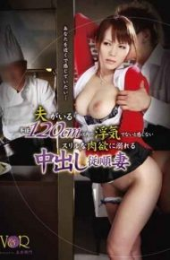 VANDR-006 Submissive Wife Cum Carnal Indulgences Do Not Feel A Thrill Not A Cheating Husband Has A Radius Of Less Than 120cm