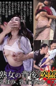 JKNK-082 Suddenly Breastfeeding From The Back Of The Milf Breast Nipple Attack