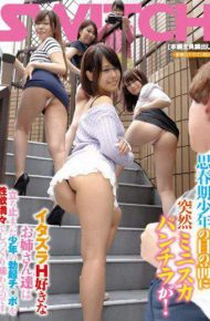 SW-452 Suddenly Mini Skirt Underwear In Front Of The Eyes Of The Adolescent Boy!mischievous H Favorite Older Sister Who Is The Taste Carefully The Erection Ji Port Of Halted Boy In Libido Laden.