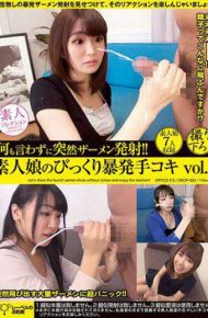 DROP-005 Suddenly Semen Firing Without Saying Anything! !Surprised Outbursts Hands Of Amateur Daughter Handjob Vol.1
