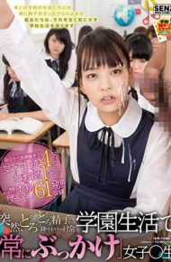 SDDE-524 Suddenly Sperm Gets Rushed Down Everyday Bukkake In Daily School Life Ladies