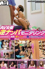 ATOM-268 Suddenly The Av Actress Reverse Nampa Monitoring Popular Av Actress Reverse Nampa Has Been Man Ad Make Mr. Actor In The Preparation Delivery Staff Etc Is What Chau One Shot Kamashi Sex To Temptation Of Sex Appeal Steamy!
