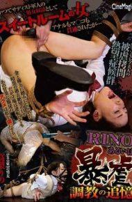 CMN-196 Suite Woman RINO Or Remembrance Of Violent Training Takanori Takanori