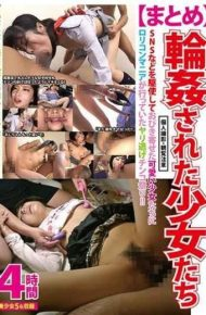 JUEM-017 Summary 4 Hours Girls Gangbanged