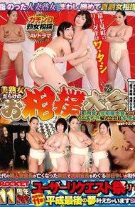 RCTD-200 Sumo Tournament Full Of Beautiful Women