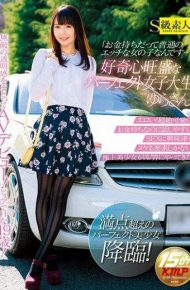 SUPA-177 SUPA-177 Rich Datte I'm A Normal Naughty Girl … Curious Perfect College Student Yura's