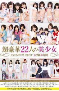 ID-047 Super Luxury 22 Beautiful Girls PREMIUM BEST 2 Sheets Set 8 Hours