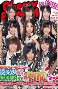 SACE-105 Super Selection! !heart Heart Ik Zee Grandiose'll Cum Many Times In Hot Spring Travel Incognito And National Idol Unit!knock Up In Sp Yukemuri Gangbang Heart