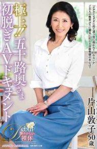 JUTA-096 Superb! !Akiko Katayama AV Document First Off Tokushima Okusa