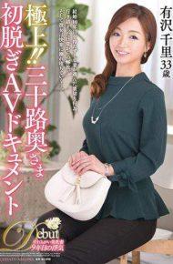 JUTA-085 Superb! !Takeshi Hisashi&#39s First Off-season AV Document Arizawa Arizawa