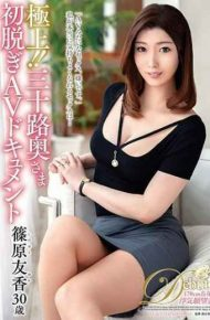 JUTA-092 Superb! !takeshi Shurahashi First Off From Sanjy Oshima Av Document Yuka Shinohara