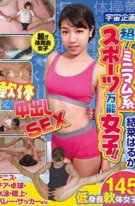 MDTM-332 Super!minimum Sports Universal Girls! !soft Body Creampie Sex Kaori Haruka