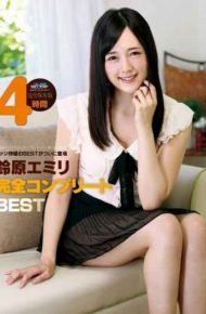 GWAZ-079 Suzuhara Emiri Fully Complete Best 4 Hours