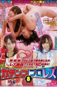 SVDVD-633 SVDVD-633 Kurata Mao Kimito Ayumi Lesbian