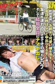 SVDVD-651 SVDVD-651 Girls In A New Rural Lady's School Ladies And Girls 0 0 0 Pu And Eventually All Cum Shot Cum Shot!