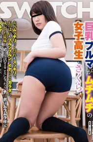SW-497 SW-497 Big Boobs Are Girls' School Girls With Busty Cocks Sakura's Hip At The Same Time The Constrictions Of Mushiri Are Also Refreshing And The Breasts Are To Live With Cousin Who Grew Up To Purunpurunuyarashii Body Chi Po Is Confirmed!I Gave Bloomer A Face. Kirishima Sakura