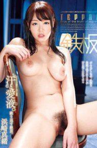 TPPN-052 Sweat And Love Juice.cum Repeated. Ayumi Mao