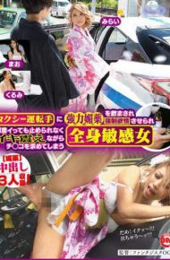 HAR-048 Systemic Sensitive Woman Who Would Seek Ji Trembling Alive Not Even Be Stopped By Repeatedly Saying Is Forced To Lust Is To Drink A Strong Aphrodisiac To Taxi Driver