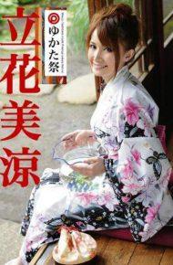 ABS-039 Tachibana Misuzu Festival Yukata Prestige