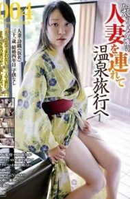 C-2338 Take A Acquaintance's Married Woman To A Hot Spring Trip 004