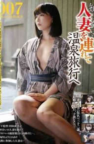 C-2370 Take A Acquaintance's Married Woman To A Hot Spring Trip 007