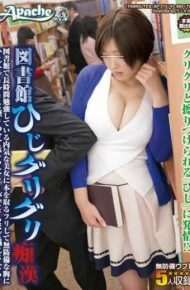 AP-215 Take A Book In The Library Elbow Muzzles Molester Library To Shy Beauty That You Are Studying A Long Period Of Time By Pretending To Sasero Feel Enough To Stain The Pants Rubbing And Unprotected Muzzles The Elbow To The Chest! !