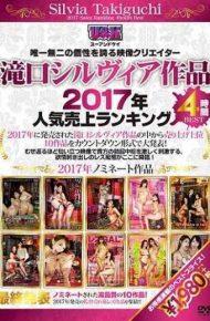 AUKB-087 Takiguchi Silvia Work Popular Sales Ranking In 2017