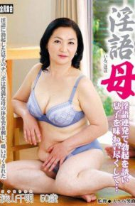TANK-05 TANK-05 Invite Erection In Dirty Mother Dirty Volley And Exhausted Taste The Son … Sayama Chiaki