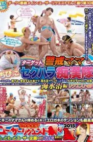 RCT-746 Target Wary Mom Chibikko Sexual Harassment Molester Corps Bathing Hen Request Sp