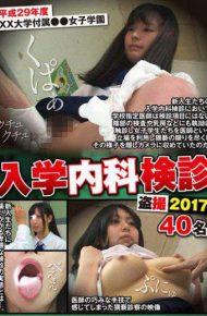 TASH-250 TASH-250 2017 FY XX University Girls' School Enrollment Medical Examination Voyeur 2017 40 People