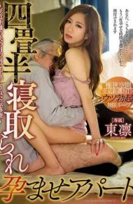 MEYD-403 Tatami Mat Half-sleeping Condominium Apartment A Falling Wife Caught In The Eyes Of A Close Distance Husband Dong Rin