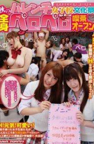 VSPDS-592 Tea Culture Festival Open Girls' School Shameless Licking Whole Body Fall