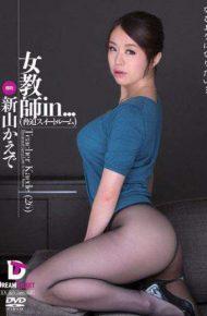 VDD-081 Teacher Kaede suite Intimidation In … A Female Teacher 26