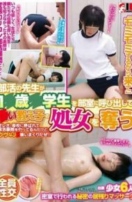 IENE-505 Teacher Of The Club Calls The 1 -year-old Student In The Clubroom I Rob The Virgin Of Have Student