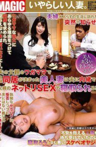 TEM-070 TEM-070 A Beautiful Wife Who Was Hurriedly Living Together With Her Husband's Father Was Snatched By Her Husband With Her Father's Net SEX! !