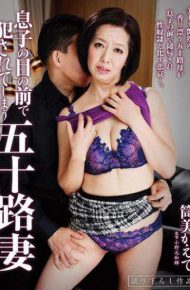 TFA-003 TFA-003 It Would Have Been Raped In Front Of Son Of The Eye Age Fifty Wife Tsutsumi Maple