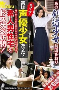 MIST-059 That Kendo Girl Maeda Saori Scoop!in Fact It Was A Voice Actor Girl!the Dirty Little Visit The Amateur Men Home And Banged Become A Beautiful Girl Characters Because Much Trouble!