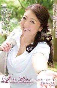 JUTA-069 The 1st Date – Ayano Murasaki Of Love Affair Secret