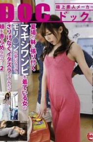 RDT-196 The … 2 While Blushed Cheeks Mori Emissions Of A Woman Wearing A Maxi Dress That Sticks To The Body In The Summer Is In The Mood If You Try To Prank Casually