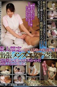 BDSR-327 The Aim Is Getting 10 To 15 O'clock! Amateur Only.Business Trip Men 's Aesthetic Camouflage Hidden Big Tits Cum Out Into A Wife Esthetician.