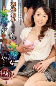 SPRD-1112 The Annual Wife Before The Remarriage Opponent Is As Good As … Kagawa Boso