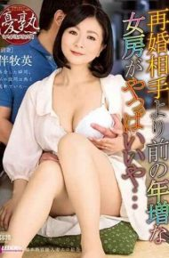 SPRD-1034 The Annual Wife Who Is Older Than The Remarriage Partner Is Ok Kanaki English