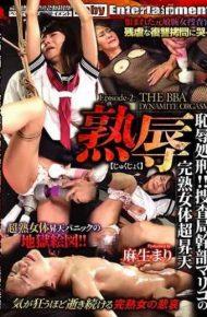 DBBA-002 THE BBA DYNAMITE ORGASM Erotic Episode – 2 Shameful Execution! !Investigation Bureau Executive Mary's Mature Female Body Super Asaka Mari