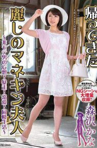 VAGU-180 The Beautiful Mannequin Who Came Back Delusion Of A Non-moto Man!runaway!doting!cohabiting Life Morisawa Kana