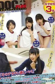 "RTP-069 The Big Penis Hoshii!I Ji Is The Conservative Hub Is Also In The Class There Is No Merit Only About Big.Strange Occasions It Would Be Erection From I Had Seen The Big Penis Girls Of The Class! Usually The Girls Who Do Not Even Look Like Things I Have Been Saying With A Wistful Expression ""It Want …"" …"