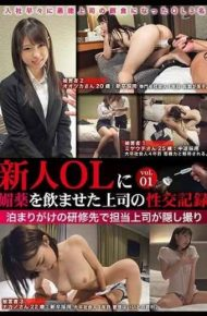 NZK-007 The Boss Who Brought The Aphrodisiac To The Rookie OL's Sexual Record Vol.01