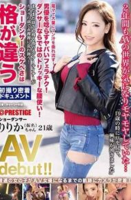 DIC-058 The Camera Closely Contacts The Trajectory Until Ordinary Girls Become AV Actresses!To The World Of AV That Kept On Worrying For Two Years Too!Shimane Show Dancer Rika Chan Kana AVdebut! !